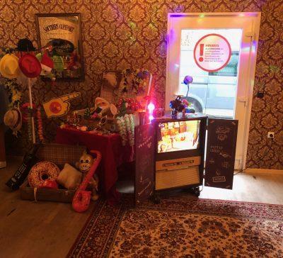 Livingroom auf der Weihnachtsfeier der Firma Thyssen Krupp im Eventhaus Weber Eventsnapper auf